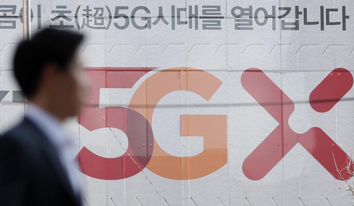 Corea del Sur se prepara para estrenar la primer red nacional 5G del mundo